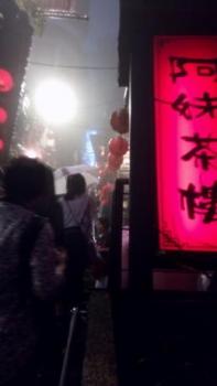 台湾 (71)