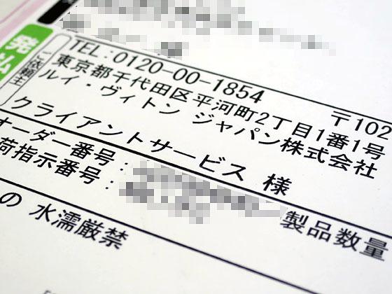 item_20200206_02.jpg