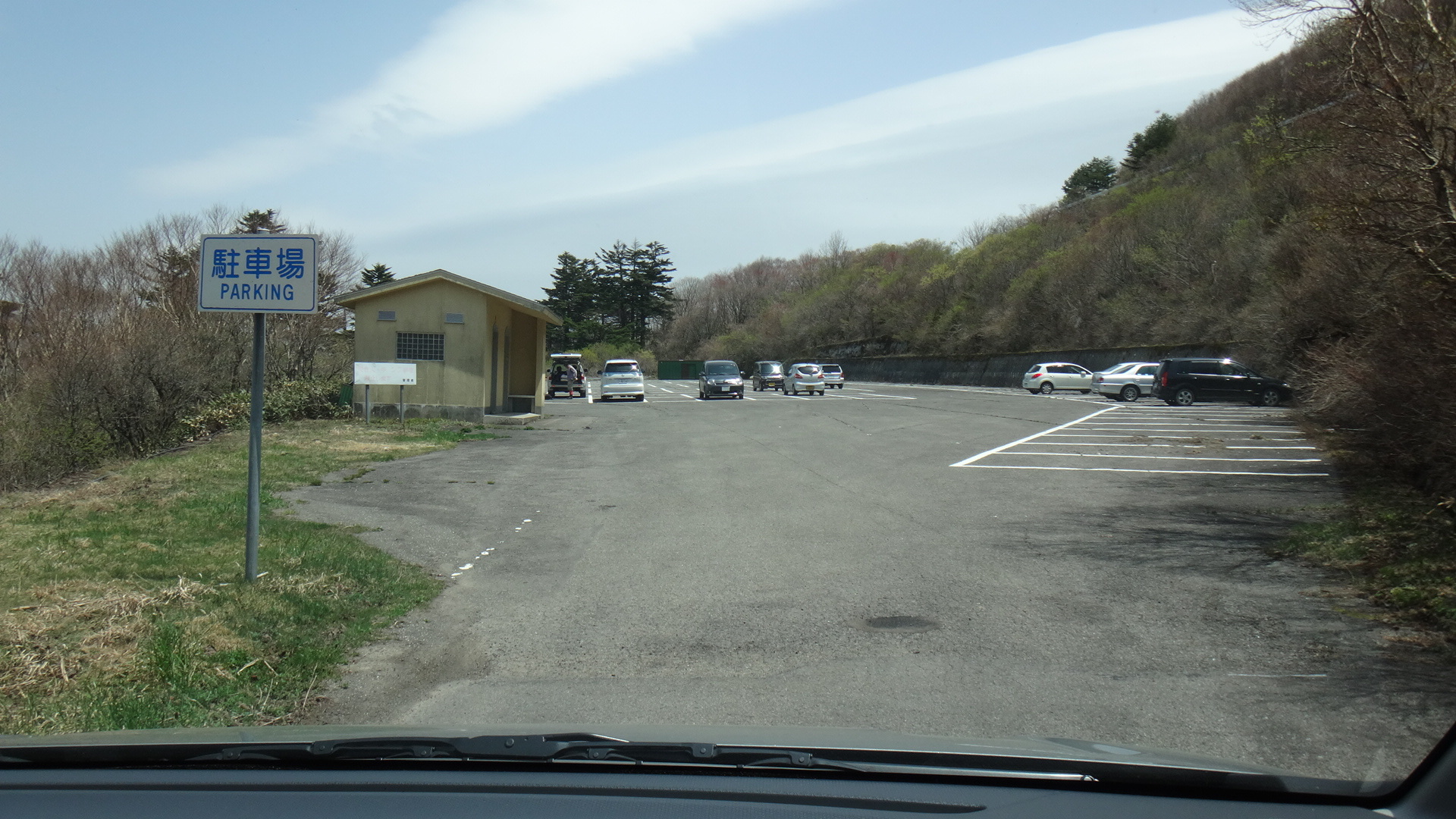 石鎚スカイライン13駐車場