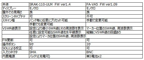 SS2019-12_037.jpg