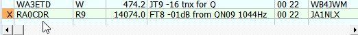 UBM=14N.jpg