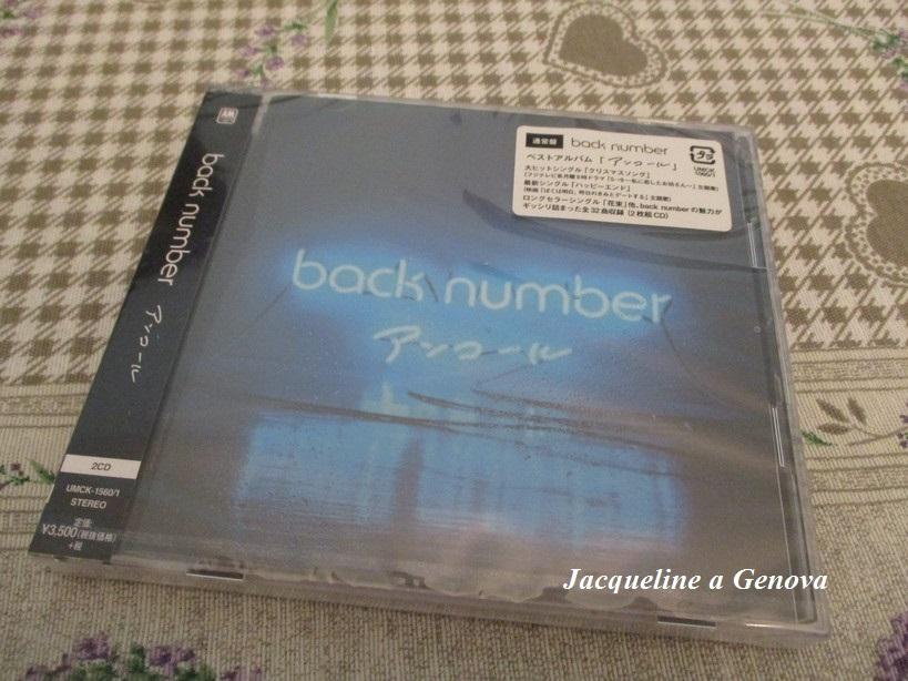 Back_Number_Ancorl