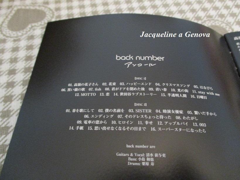 Back_Number_Ancorl2