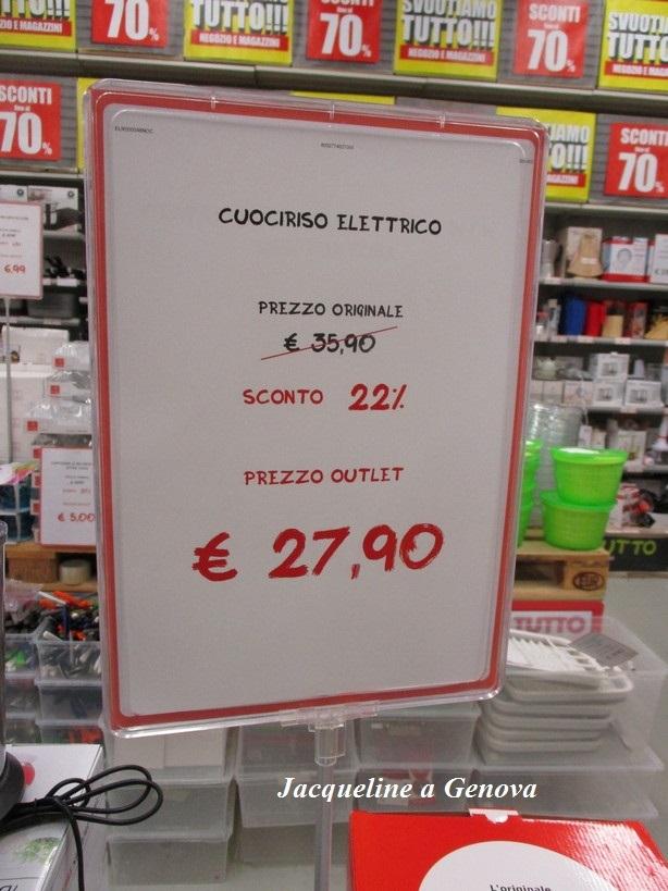 prezzo_di_macchina_di_riso2_191102