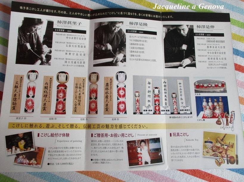 kokeshi9_200304