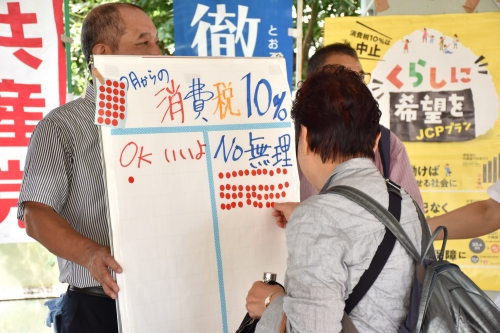 190908消費税10%増税中止の宣伝・清瀬駅北口DSC_0263