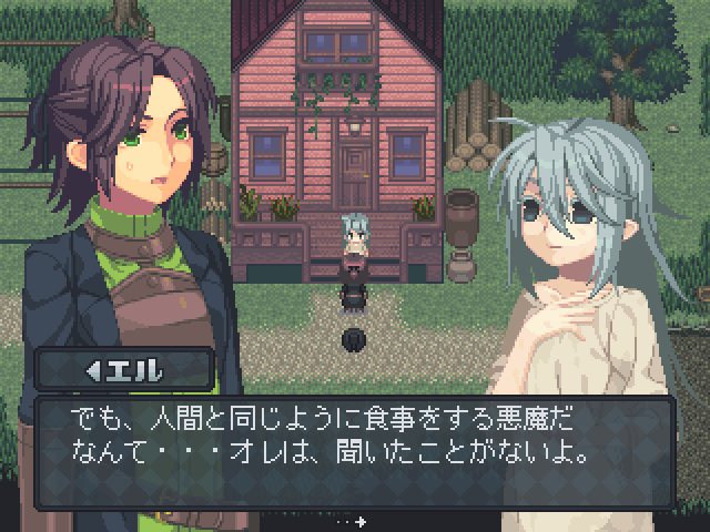 ルドアルア エルは魔女の家の地下で少女を発見しアルアと名づける スクショ
