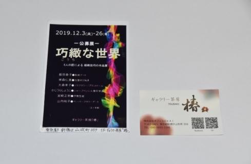 DSC_0575 (800x523)