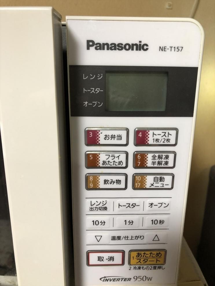 T157 (8)