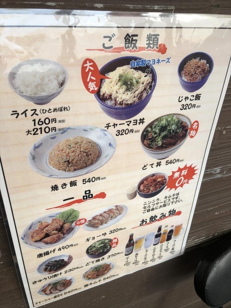 しおげん (4)