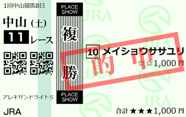 2020012610481635e.png