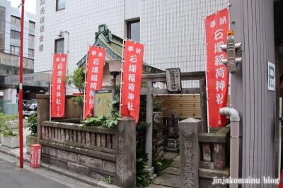 石塚稲荷神社(台東区柳橋)1