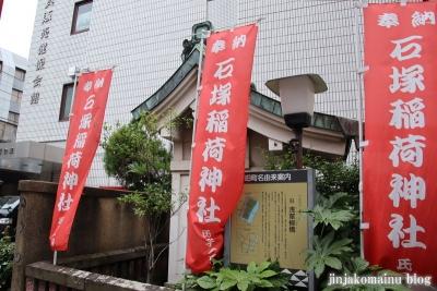 石塚稲荷神社(台東区柳橋)9