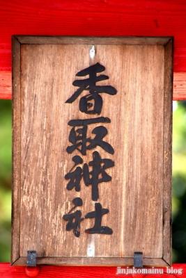 香取神社 (杉戸町本島)3