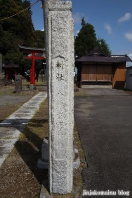 八幡香取神社 (杉戸町佐左ヱ門)2
