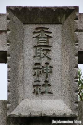 香取神社 猿島郡五霞町元栗橋3