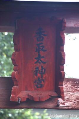 香取大神宮 (猿島郡五霞町川妻)4