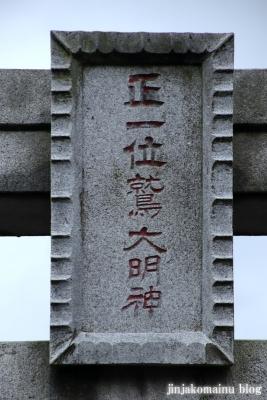 鷲神社  加須市栄2