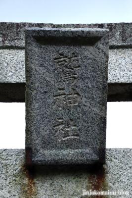 鷲神社  (加須市本郷)2