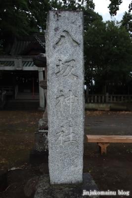 八坂神社  (加須市麦倉)2