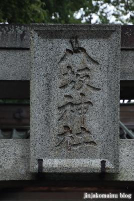 八坂神社  (加須市麦倉)7