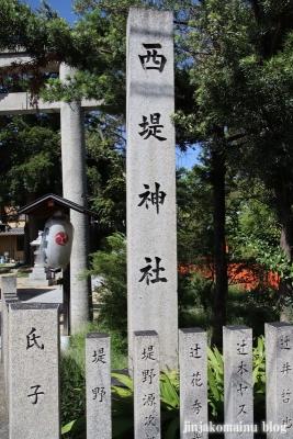 西堤神社 (東大阪市西堤)2