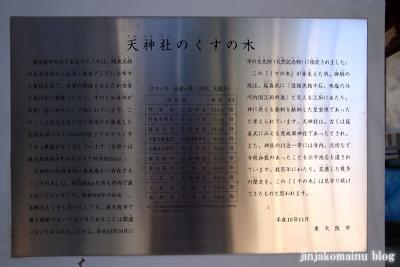 天神社(東大阪市御厨)11