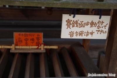 菅原神社(東大阪市新家)8