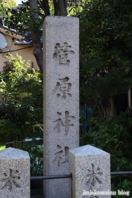 菅原神社(東大阪市新家)2