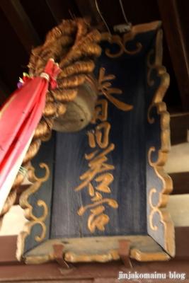 春日若宮神社(東大阪市荒本)7