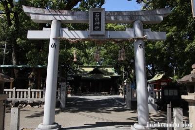 石田神社(東大阪市岩田町2