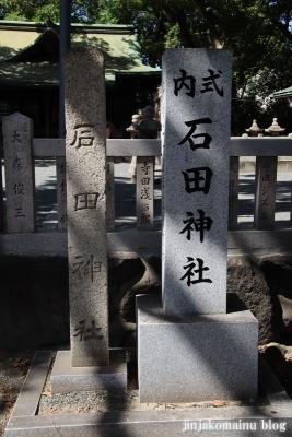 石田神社(東大阪市岩田町4