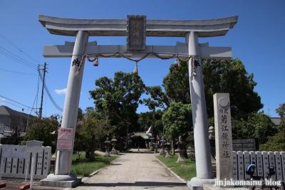 若江鏡神社(東大阪市若江南町)3