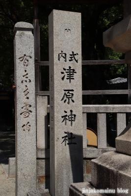 津原神社(東大阪市花園本町)2
