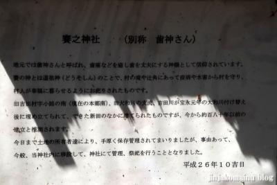 春日神社(東大阪市吉田)15