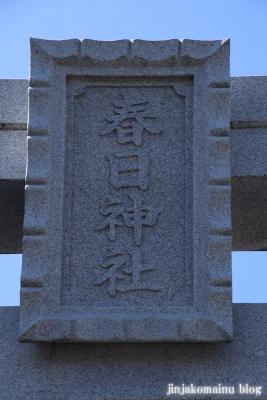 春日神社(東大阪市吉田)4