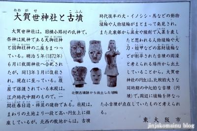 大賀世神社(東大阪市横小路町)5