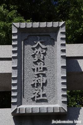 大賀世神社(東大阪市横小路町)2