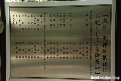牧岡神社(東大阪市出雲井町)21