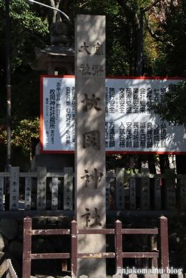 牧岡神社(東大阪市出雲井町)2