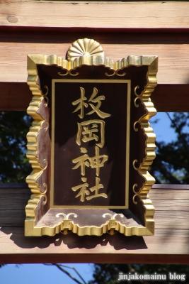 牧岡神社(東大阪市出雲井町)5