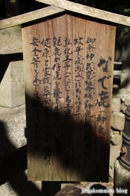 牧岡神社(東大阪市出雲井町)9