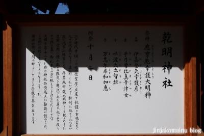 石切劔箭神社(東大阪市東石切町)27