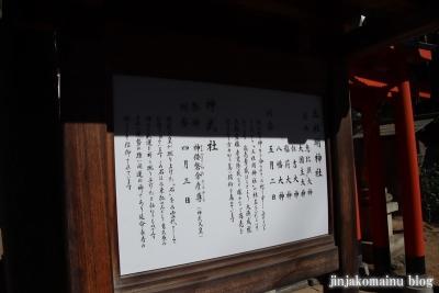石切劔箭神社(東大阪市東石切町)42