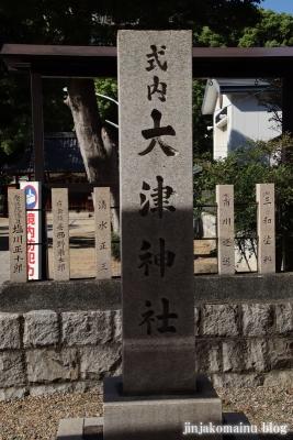大津神社(東大阪市水走)2