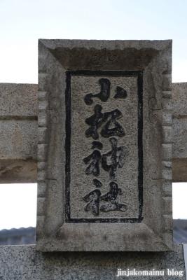 小松神社(大阪市平野区瓜破東)3