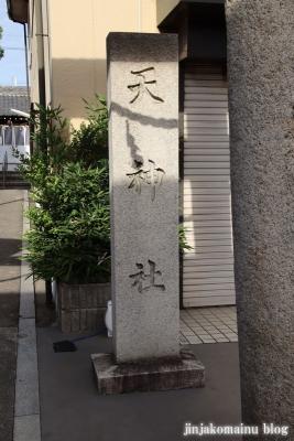 西瓜破天神社(大阪市平野区瓜破)4