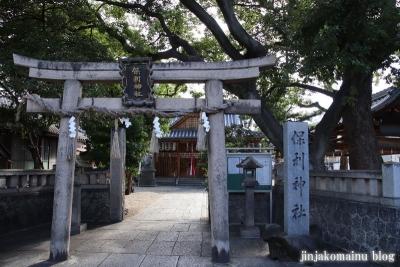 保利神社(大阪市住吉区長居東)8