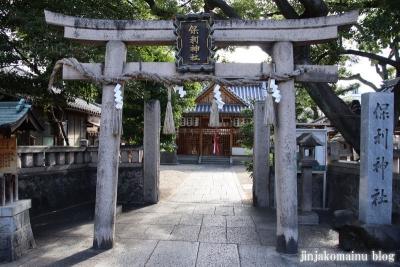 保利神社(大阪市住吉区長居東)10