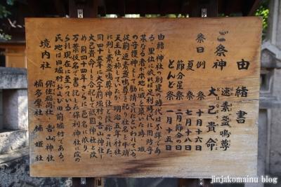 保利神社(大阪市住吉区長居東)12